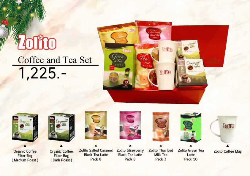Gift Set Zolito Coffee and Tea Set